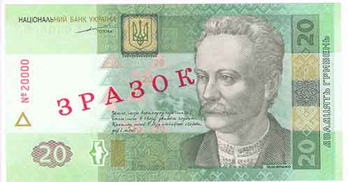 Php Uah Currency Exchange From Philippine Peso To Ukraine Hryvnia With Rate Converter Chart And History Along